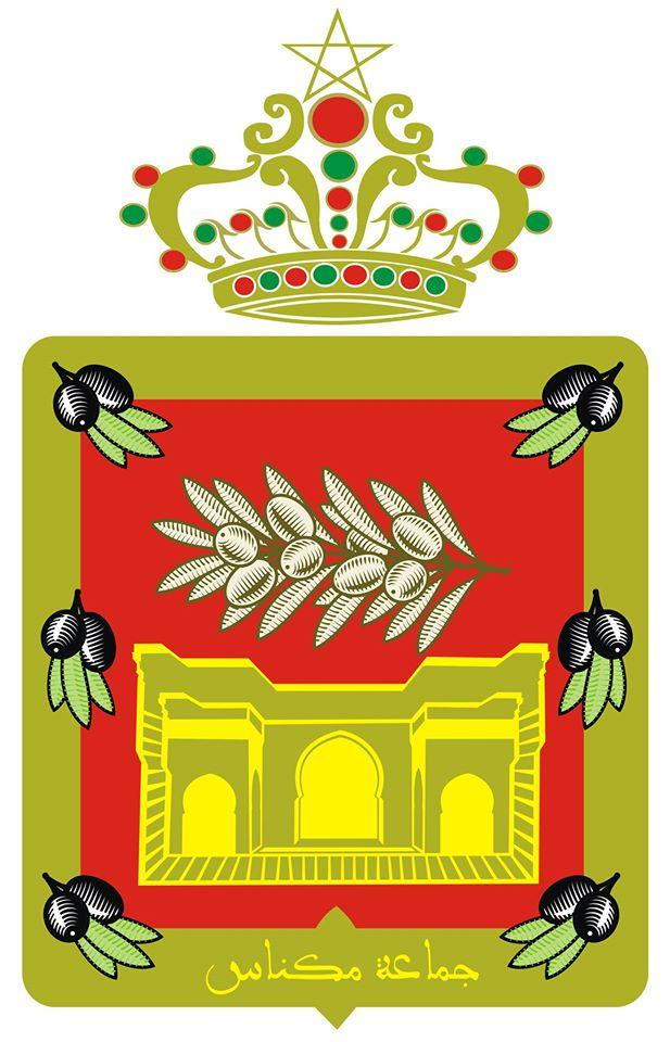 Logo_de_meknes_ville